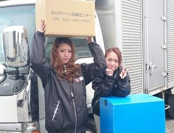 株式会社東京トータルサービス KIZUNA引越センターの画像・写真