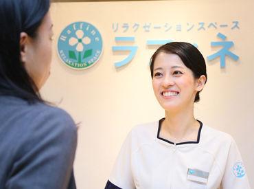 ラフィネ イオンモールかほく店/株式会社ボディワーク の画像・写真