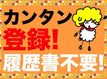 株式会社エスプールヒューマンソリューションズ MC関西支店 (勤務地:JR京橋)の画像・写真