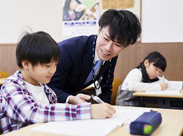 栄光ゼミナール 本庄校の画像・写真