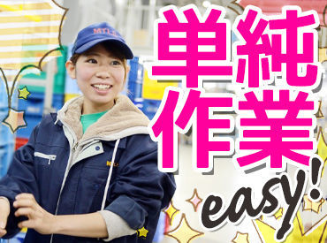 南日本運輸倉庫株式会社 千葉営業所の画像・写真