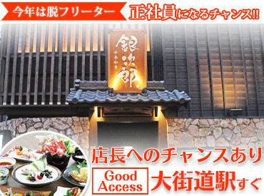 株式会社タケシカンパニーの画像・写真