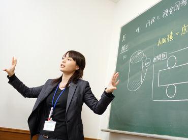 能開センター 岡山校(大学受験)の画像・写真