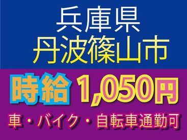 株式会社 新日本 (案件No.10401)の画像・写真