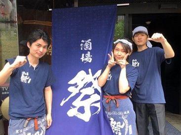 祭 飯田橋東口駅前店の画像・写真