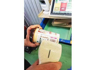 株式会社らくのう運輸 宮崎営業所の画像・写真
