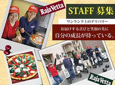 ラジャ ヴェッタ中野高円寺店の画像・写真