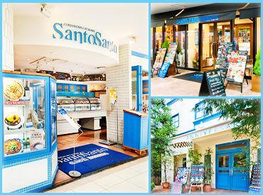 Santo Cafe ANNIVERSARIES(サンタカフェ・アニバーサリーズ)の画像・写真