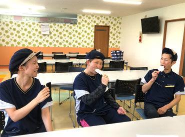ワタキューセイモア株式会社 熊本営業所の画像・写真