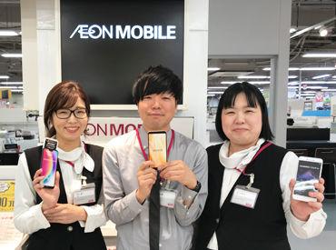 イオンモバイル各務原店[42100] の画像・写真