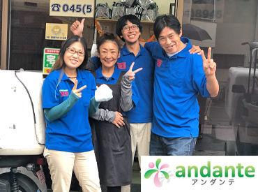 アンダンテ株式会社の画像・写真