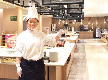 湯快リゾート株式会社の画像・写真