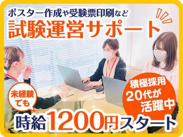 株式会社トライ・アットリソース/TL99九段下0402Dの画像・写真