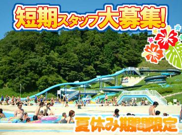 つま恋リゾート 彩の郷の画像・写真