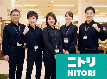 ニトリ ザ・ビッグエクストラ萩店の画像・写真