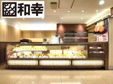 とんかつ和幸 サンポップ町屋売店の画像・写真