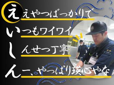 株式会社瑛心の画像・写真