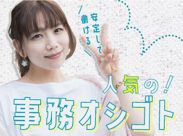 株式会社グラスト 横浜オフィス ※関内エリアの画像・写真