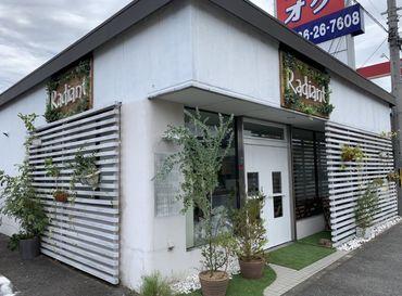Radiant 隅田店の画像・写真