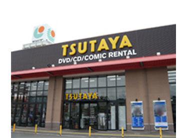 TSUTAYA サンリブ宗像店の画像・写真