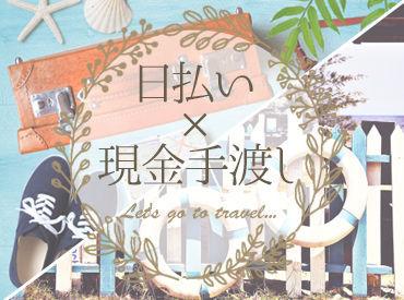 テイケイワークス東京株式会社 埼玉エリアの画像・写真