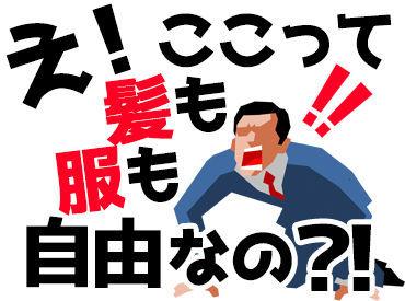 株式会社ジョブス 大阪オフィスの画像・写真