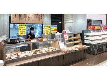龍ヶ崎中里銀座惣菜店の画像・写真