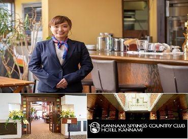 かんなみスプリングスカントリークラブ・ホテル函南の画像・写真