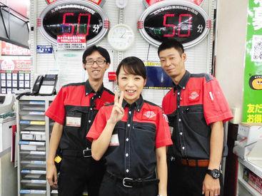 アイエーグループ株式会社の画像・写真