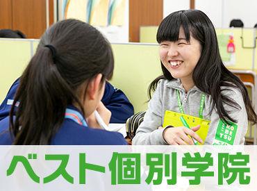 ベスト個別学院志度教室の画像・写真
