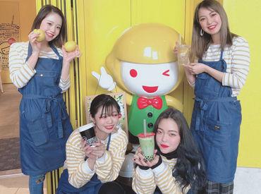 Happy Lemonウミカジテラス店の画像・写真