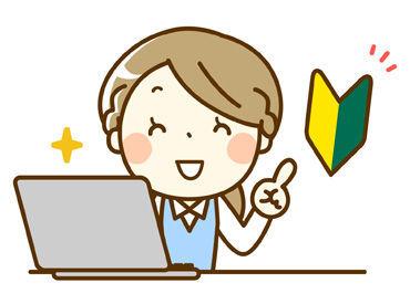 株式会社亀井ランチの画像・写真