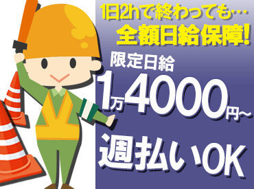 株式会社セシム 千葉営業所の画像・写真