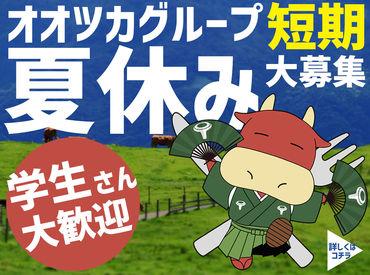 株式会社肉の大塚の画像・写真