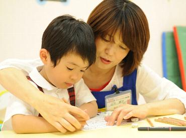 小学館の幼児教室ドラキッズ マークイズ福岡ももち教室の画像・写真