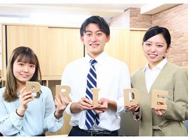 完全個別指導塾 PRIDE 橋本教室の画像・写真