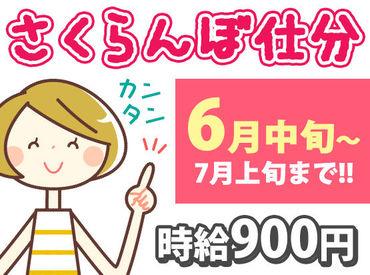 日本郵便株式会社 東根郵便局の画像・写真