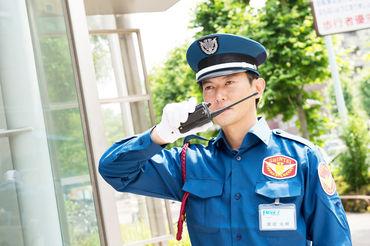 シンテイ警備株式会社 施設警備ブロック 多摩支社 【イーアス高尾】/A3203000104の画像・写真