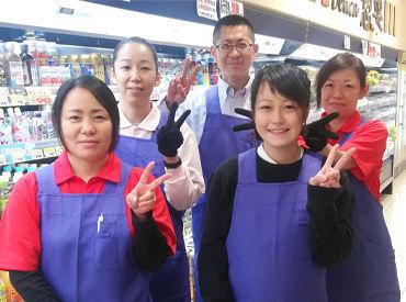 スーパーマーケット トミヤ 鶴見店の画像・写真