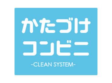 合同会社クリーンシステムの画像・写真