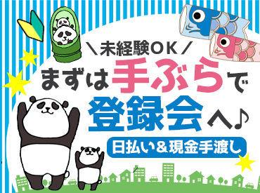 テイケイワークス株式会社 平塚支店/TW130の画像・写真