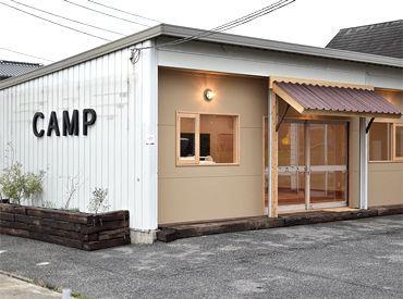 児童発達支援  放課後等デイサービス  CAMP ※2021年4月 新規OPENの画像・写真