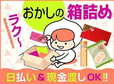 teikeiworksTOKYO 所沢支店/TWT168Aの画像・写真