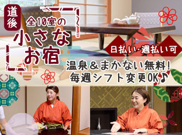 ホテル東雲亭の画像・写真