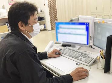 株式会社泉北商運 中部営業所の画像・写真