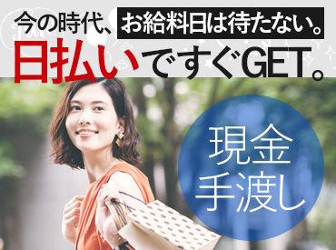 テイケイトレード株式会社 千葉エリアの画像・写真