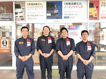 日米礦油株式会社 Dr.Drive姶良バイパス店の画像・写真