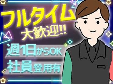キタセキ ルート13秋田SSの画像・写真