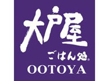 大戸屋ごはん処 倉敷四十瀬店の画像・写真