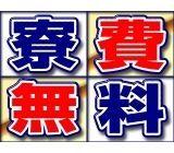 高木工業株式会社 名古屋営業所 ※勤務地:岡崎市の画像・写真